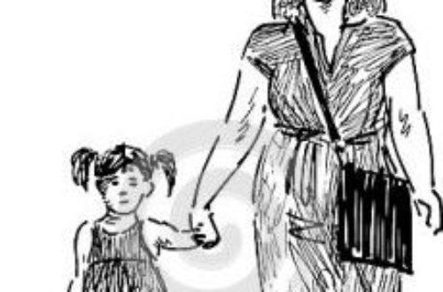 Article : Lettre d'une fille à sa mère