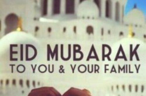 Article : La fin du ramadan 2015